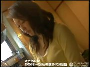 Japanese Naughty Wife fucking cute sex toy Bukkake Blowjobs creampie
