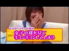 nanpa jk tokyo 0354