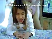 Pong Thai Amateur Teen Analed